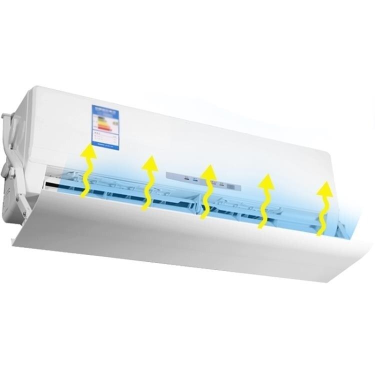空調擋風板防直吹格力壁掛式導風板通用遮風板風口防風罩冷氣擋風YJT