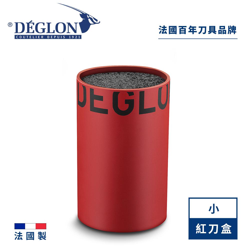 法國 DEGLON 紅色刀盒(小)