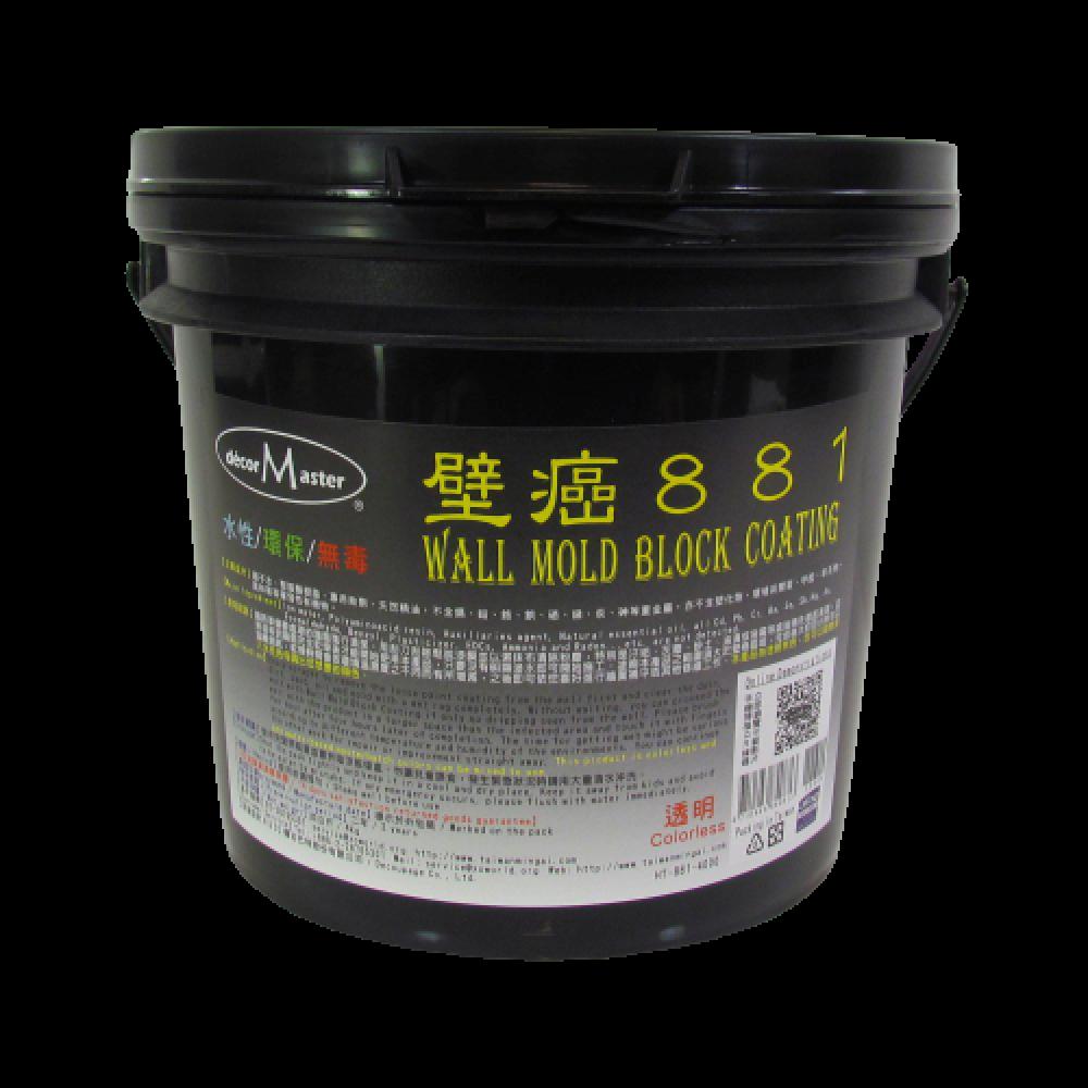 壁癌881-4kg-透明wall mold block coating-4kg-colorless