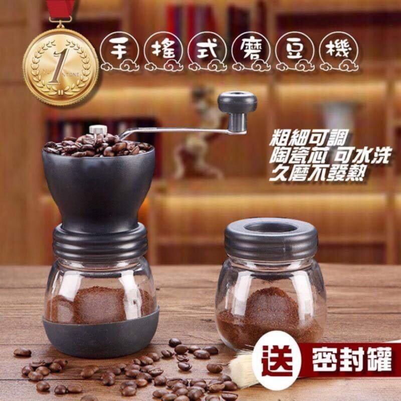 熱銷商品免運台灣ntone手動磨豆器 可水洗粗細可調磨豆機 - 手動磨豆器