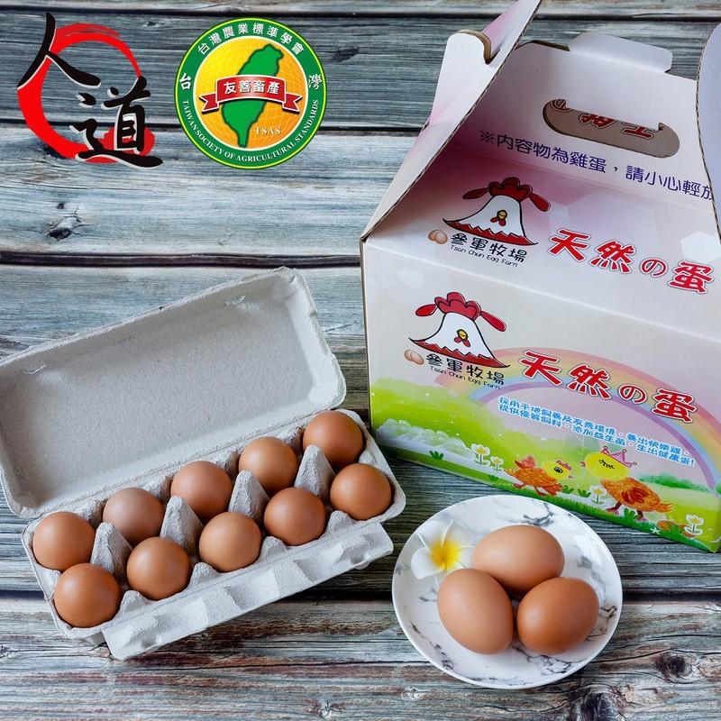 鮮食優多 參軍  天然的蛋 - 12盒(共72顆)
