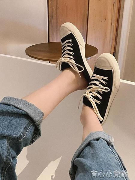 【閉眼入的經典】兩色帆布鞋夏季新款女韓版休閒鞋潮YYJ 育心館