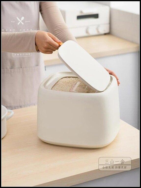 儲米桶 家用米桶廚房密封防潮防蟲20斤裝加厚收納米缸面粉儲米箱帶蓋小號