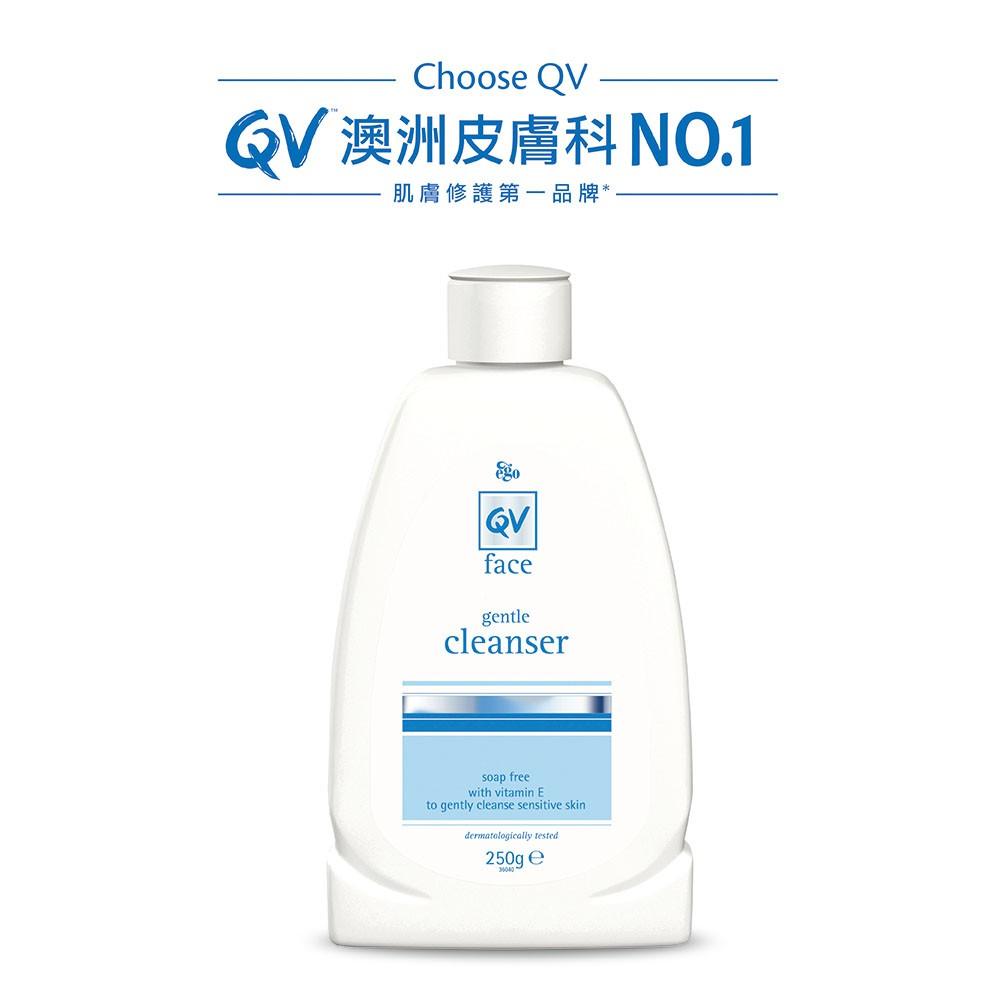 QV FACE 舒敏無皂鹼洗卸潔顏乳 250g 洗卸洗面乳 官方旗艦店