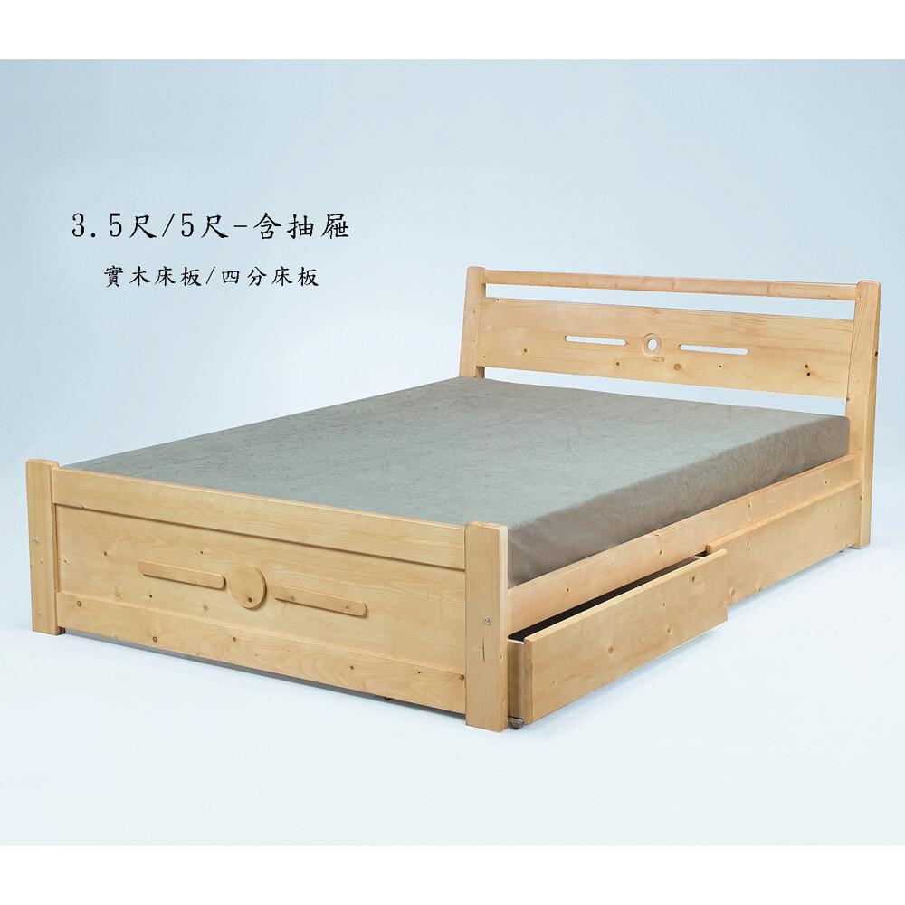 優比傢俱生活館20 樂樂購-肯妮亞雲杉3.5尺單人床台/床架~含抽屜.四分床板 jl55-4