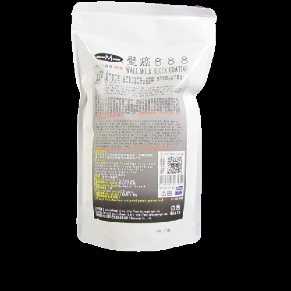 壁癌888-1kg-白色wall mold block coating-1kg-white