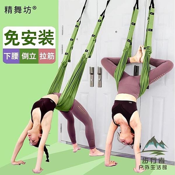 拉力繩家用健身拉伸帶瑜伽拉力器【步行者戶外生活館】