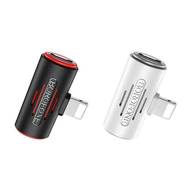 【兩色選】Borofone BV6 iPhone專用 Lightning 一分二 迷你轉接頭 J05-041【禾笙科技】