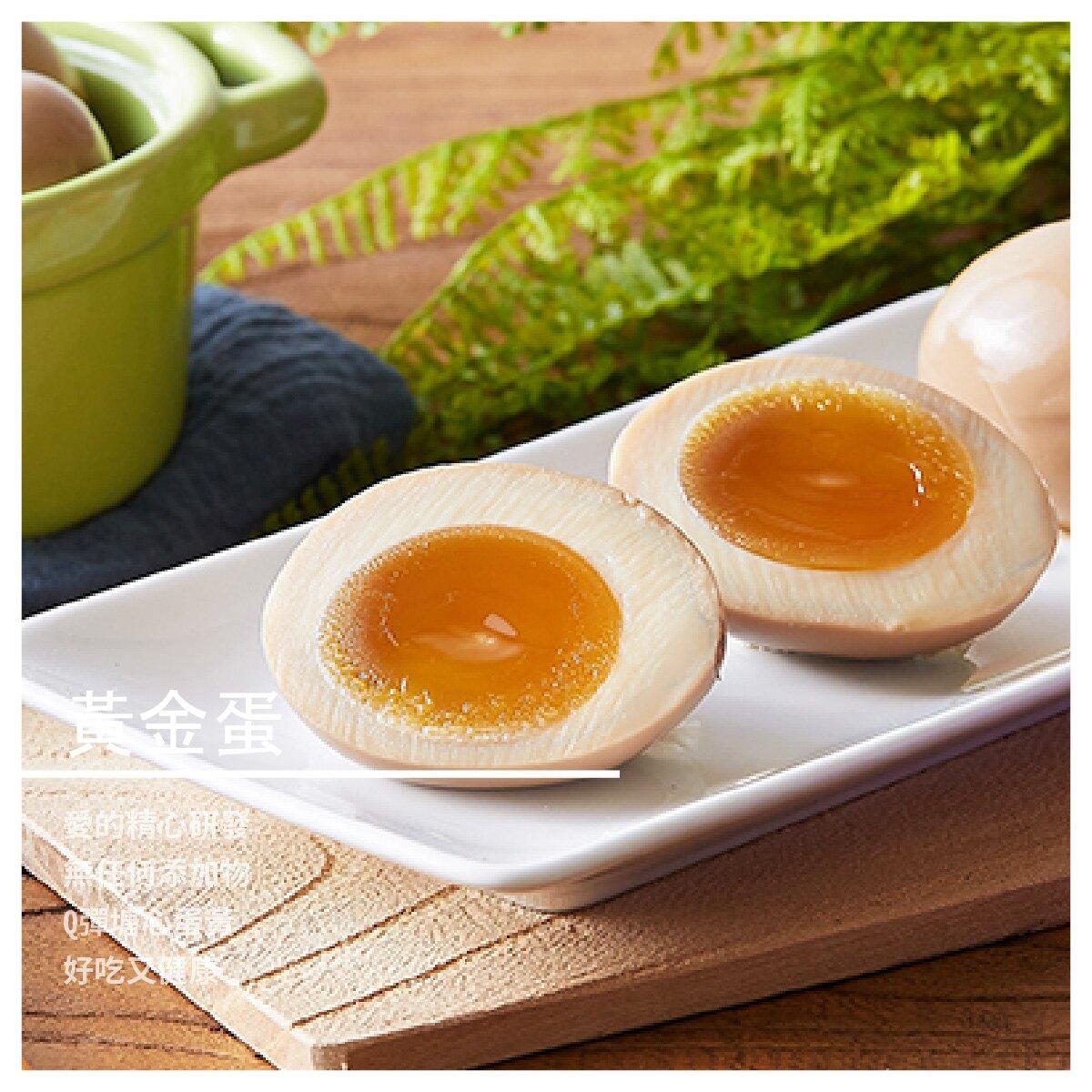 【斷醣膳食】黃金蛋/12顆/盒