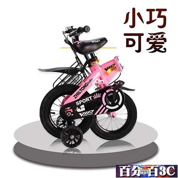 折疊兒童自行車2-5-6-9歲男孩女寶單車18寸小孩童車腳踏 WJ百分百