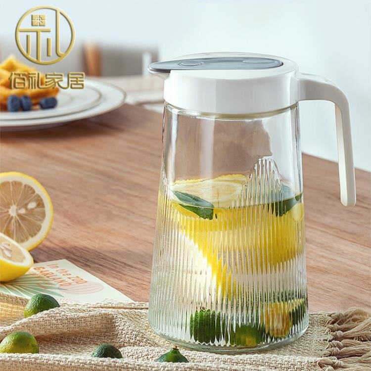 【加厚款】1.3L冷涼水壺家用玻璃大容量號杯子果汁泡茶壺杯具套裝  新年鉅惠 台灣現貨