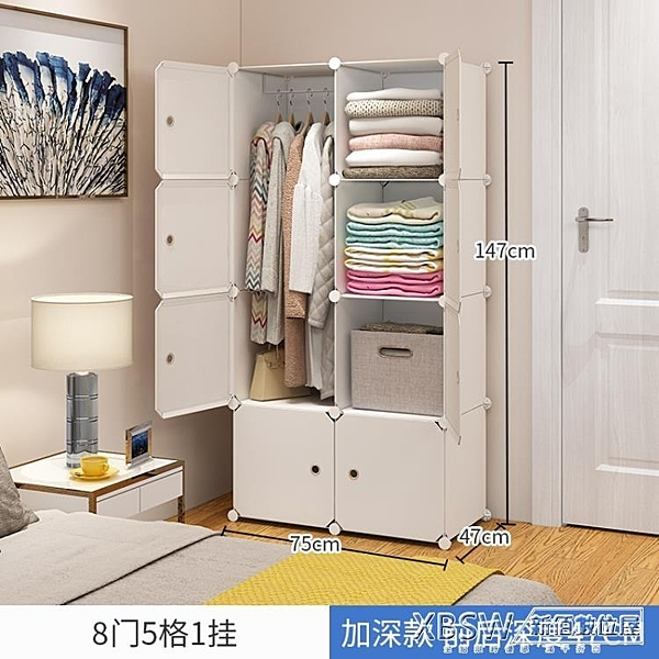 衣櫃簡易宿舍組裝單人家用臥室布小衣櫥簡約現代收納櫃子CY『新佰數位屋』