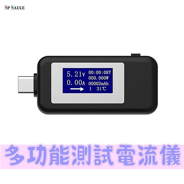 Type-c電流檢測器 SG826 多功能 usb測試電流儀 充電器 檢測儀 直流數顯電壓表 電流表