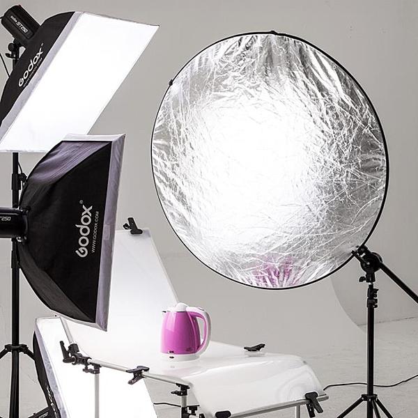 反光板 反光板攝影打光板折疊便攜110cm五合一柔光板拍照補光板直播間閃光燈拍攝遮光板照相 宜品