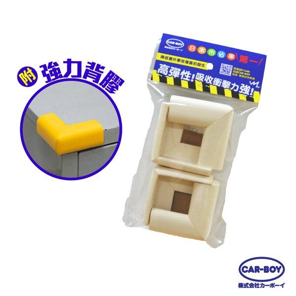 【暑期限定買一送一】桌角防護軟墊(小小)4入 象牙