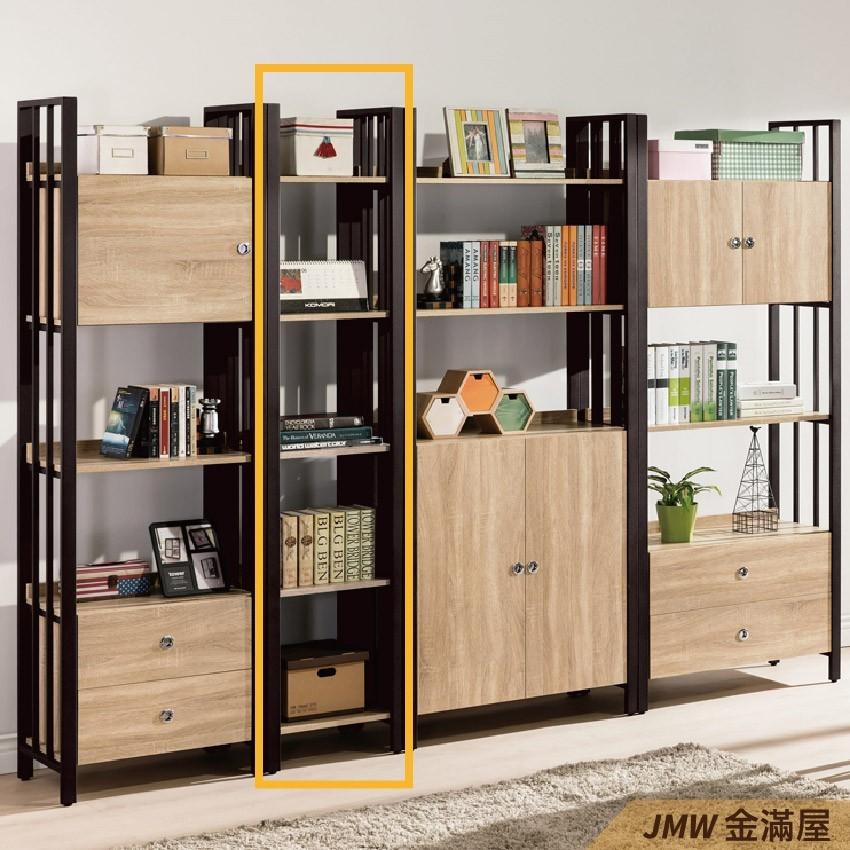 45cm書房書櫃書架 櫥櫃 層架收納整理金滿屋北歐工業 置物櫃 玻璃實木組合-sh619-2