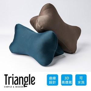 【obis】3D彈性太空網布立體三角靠枕(可水洗/顏色隨機)