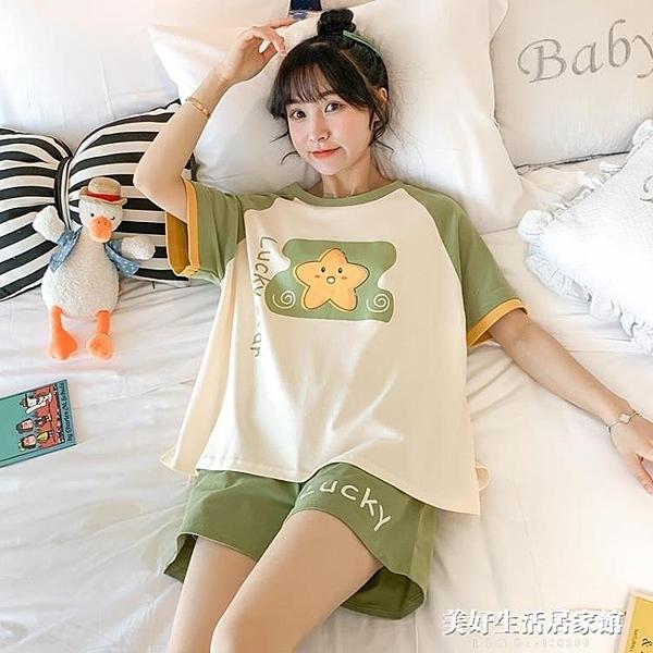 家居服 短袖居家睡衣女純棉薄款韓版學生夏天可愛星星休閒套裝家居服夏季 美好生活