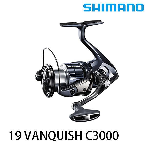 漁拓釣具 SHIMANO 19 VANQUISH C3000 [紡車捲線器]