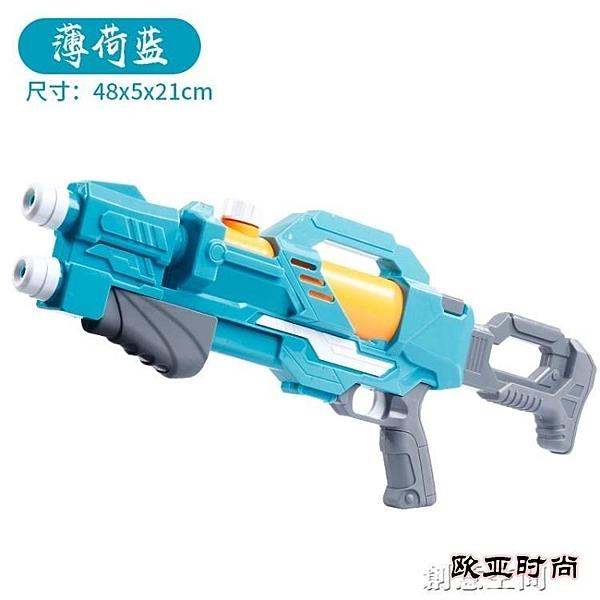 童勵抽拉式水槍玩具兒童戲水噴呲幼園小寶大號容量高壓打水仗神器 【快速】