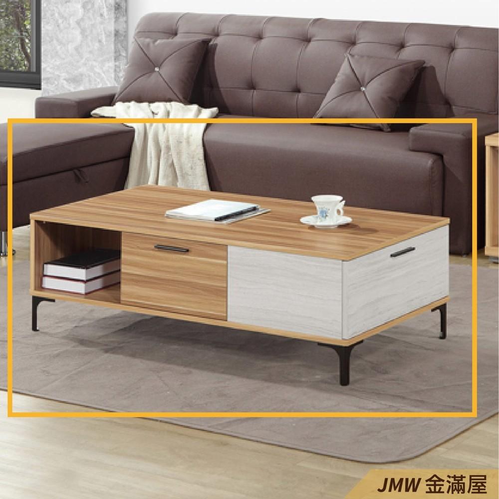 寬120cm客廳茶几組 北歐工業風金滿屋實木原木玻璃 大理石長方桌 大小邊几-sh439-5