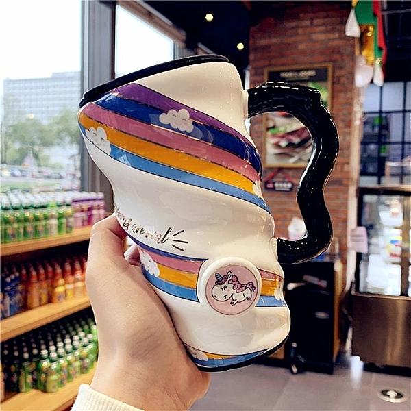 創意個性大容量馬克杯網紅咖啡帶蓋陶瓷杯可愛女學生家用喝水杯子