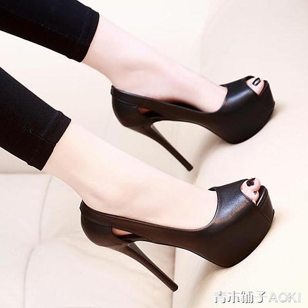 黑色工作鞋10cm高跟鞋細跟單鞋女防水臺時尚夜店公主鞋性感魚嘴鞋 青木鋪子