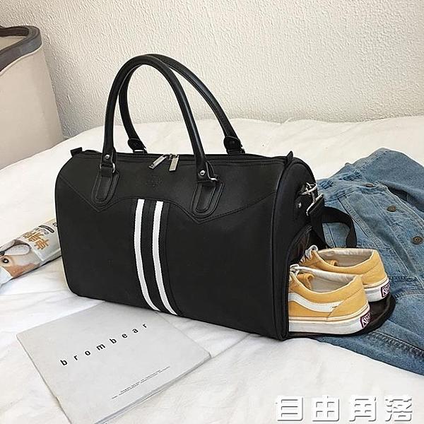 旅行包 男手提大容量旅行包短途行李袋商務出差包單肩旅游包登機包旅游包 自由角落