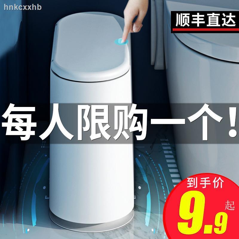 【優惠】♟▤☎垃圾桶家用分類北歐風衛生間廁所客廳按壓式紙簍創意有蓋大號帶蓋