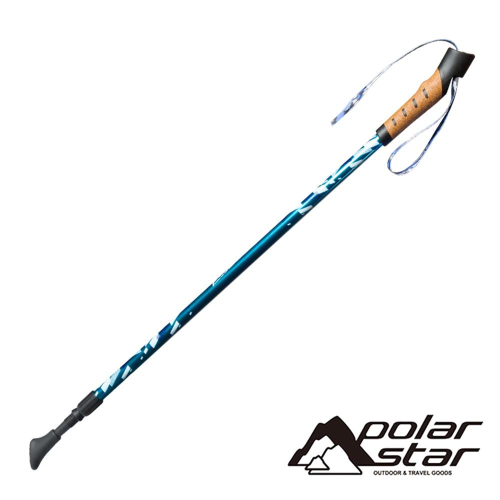 【PolarStar】鋁合金健行杖(一對) P20708『淺藍』