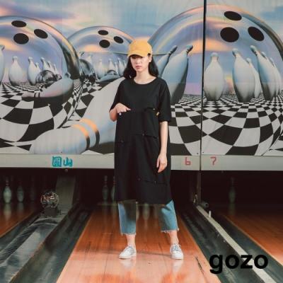 gozo-假兩件異材質拼接洋裝-(兩色)