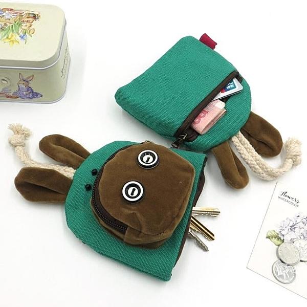 鑰匙包 韓國可愛卡通抽繩鑰匙包帆布女零錢包布藝抽拉式多功能手工收納包 源治良品