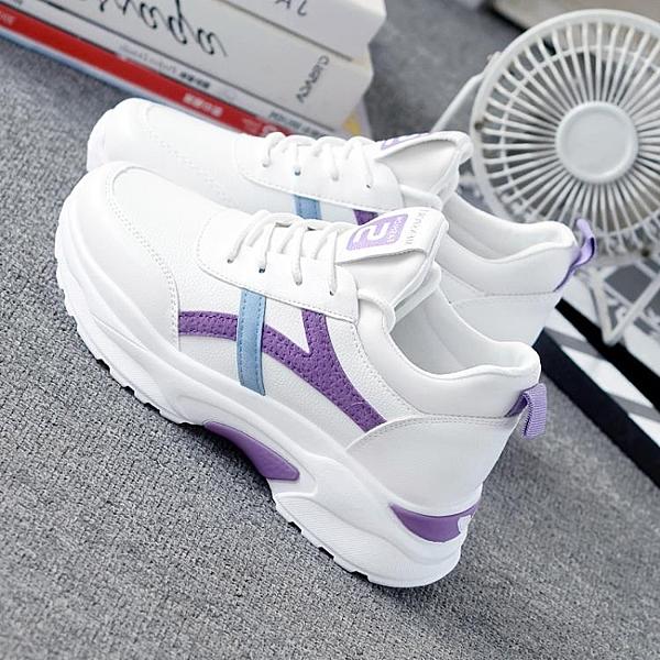 運動鞋女ins潮2021春季新款基礎百搭韓版老爹鞋子厚底休閑小白鞋 霓裳細軟