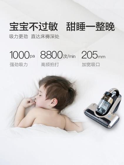 除螨儀 除螨儀家用床上紫外線吸螨器殺菌除螨蟲床鋪除螨吸塵器B5