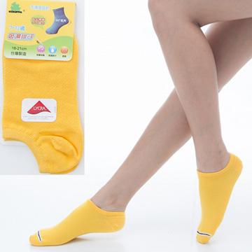 【KEROPPA】可諾帕7~12歲兒童專用吸濕排汗船型襪x黃色3雙(男女適用)C93005