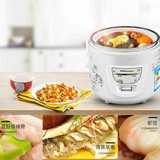 電飯煲 家用電飯煲迷你小型1-2-3-4人智能 特價多功能宿舍3L