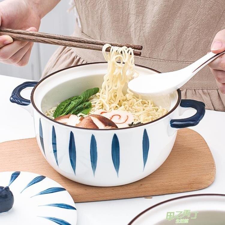 泡麵碗 泡面碗帶蓋陶瓷家用碗單個學生宿舍用日式創意湯碗拉面碗湯面碗【全館免運 限時鉅惠】