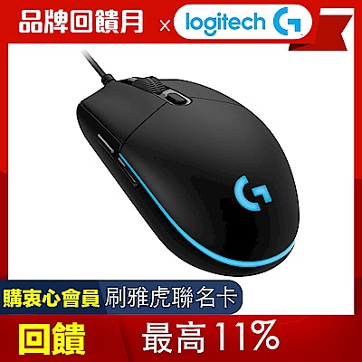 羅技 PRO電競滑鼠(G)