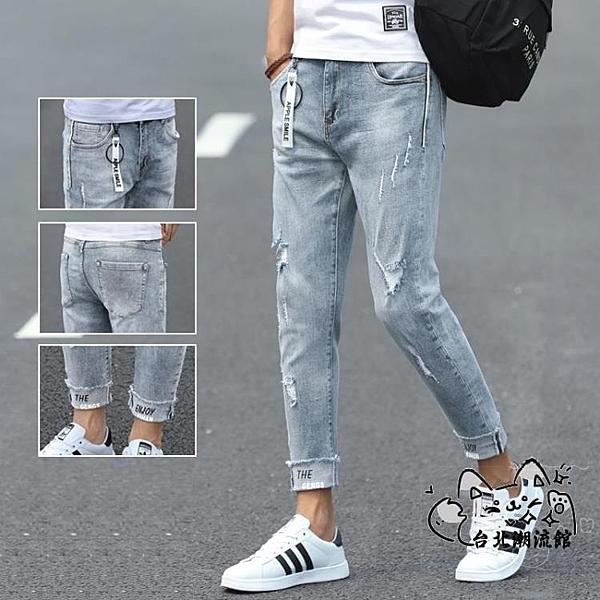 牛仔褲 夏季薄款破洞牛仔褲男潮牌修身小腳九分褲子男生韓版潮流百搭彈力 VK1230