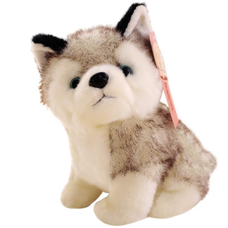 毛絨玩具可愛仿真哈士奇公仔毛絨玩具小狗狗二哈玩偶小號娃娃女孩