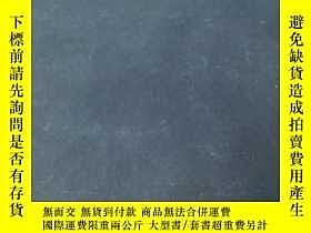 二手書博民逛書店罕見支那社會の研究、1939年出版、日文精裝Y173414 清水