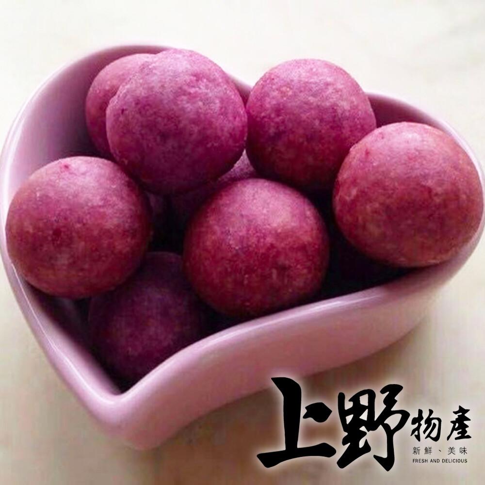 上野物產國宴級美味 紫芋內餡 地瓜球 (300g/包)