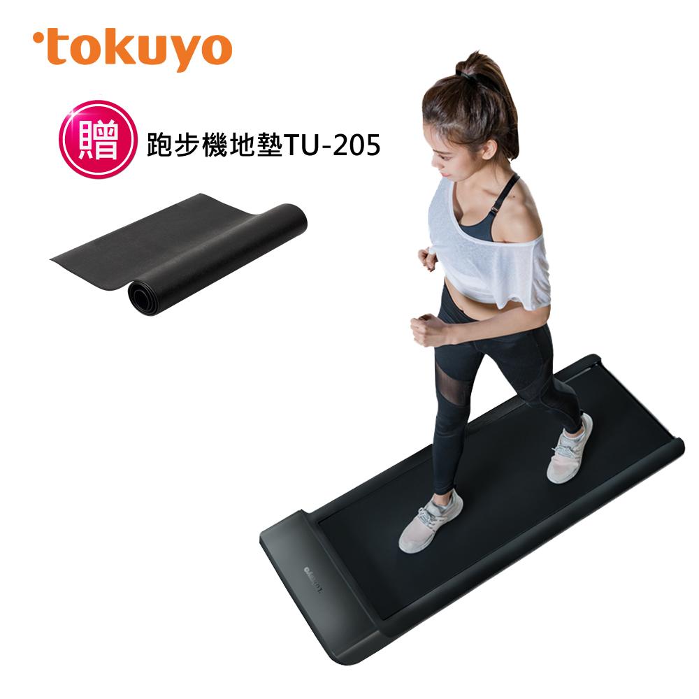 tokuyo WalkingPad全折疊平板走步機 TT-230+贈專業跑步機地墊_鑑賞期後寄出