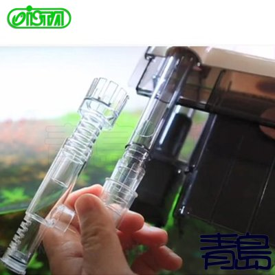 B。。。青島水族。。。IF-525台灣ISTA伊士達-小型多功能油膜處理器 除油膜 外掛/圓桶適用多段式16mm