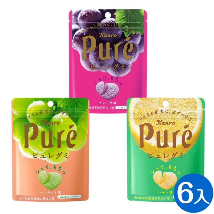 甘樂 Kanro 日本 Pure鮮果實軟糖56X6入(葡萄/白葡萄/檸檬)