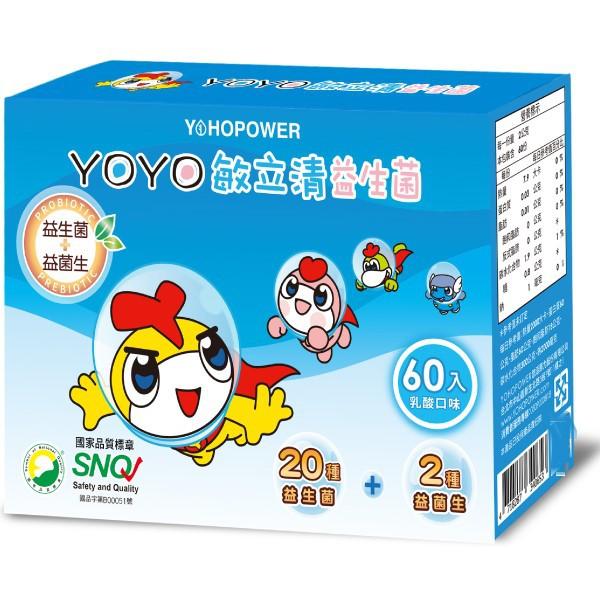 悠活原力YOYO敏立清益生菌-乳酸原味(60入/盒)【康是美】