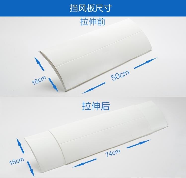 冷氣擋風板 中央冷氣擋風板導風板罩天花機冷氣出風口擋板防直通用