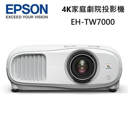 EPSON EH-TW7000 家庭劇院 4K 單槍投影機