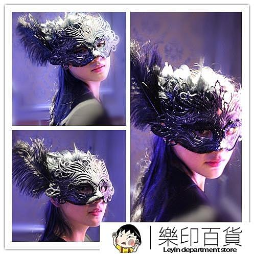 威尼斯假面舞會 派對金色美女面具公主黑色側邊羽毛蒙面歌手 唱將 樂印百貨