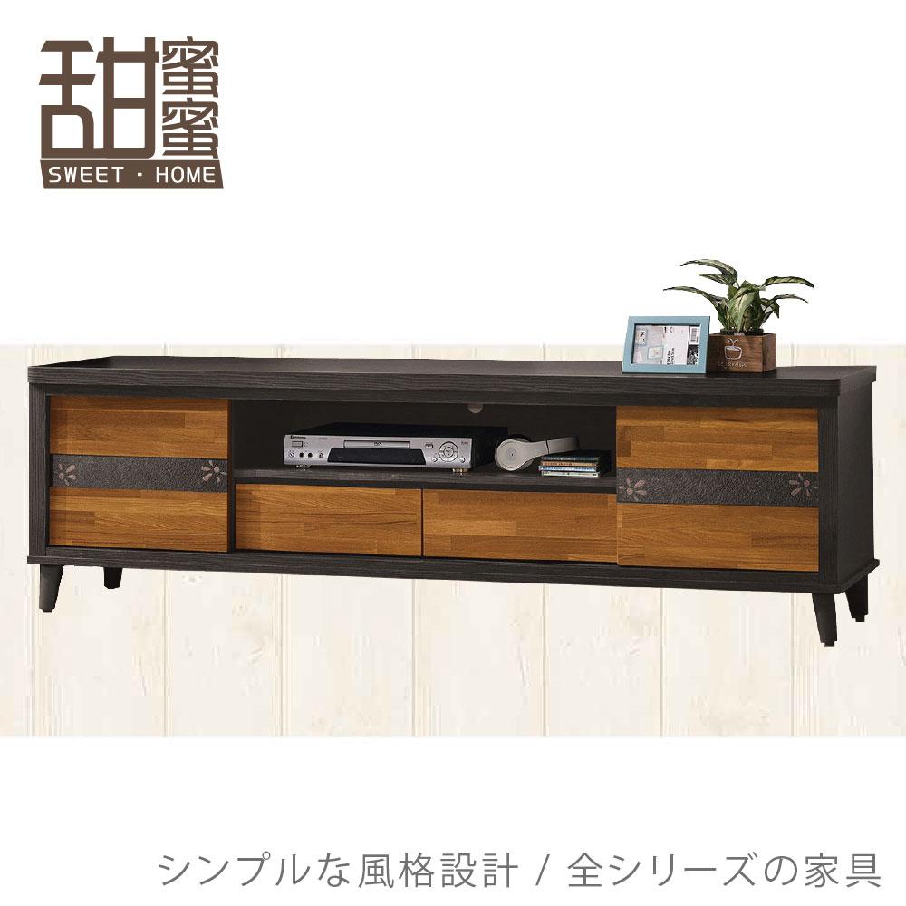 《甜蜜蜜》軒綾6尺電視櫃/收納櫃